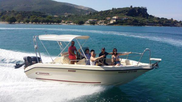PoseidonR590Main - POSEIDON R590